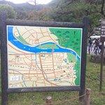 嵐山地図掲示