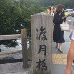 嵐山渡月橋渡口