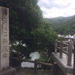 嵐山渡月橋手前