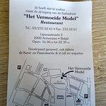 Foto van Het Vermoeide Model