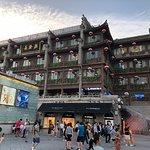 Foto van De Fa Chang Dumpling (Zhonggulou)