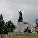 """Памятник """"Едины для Латвии"""""""