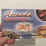 ภาพถ่ายของ Assaada