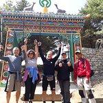 Everest Base Camp Swotah Travel
