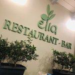 Bilde fra Elia Restaurant
