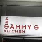 Sammy's Kitchen ภาพ