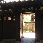Berlin, Ogrody Świata, ogród koreański - wejście