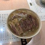 Foto de Kau Kee Restaurant
