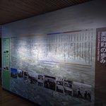美瑛町の歴史