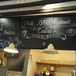 Photo of Antic Grill