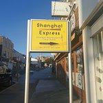 Zdjęcie Shanghai Express