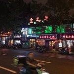 Foto van Lotus Eatery (Dingxi Road)