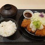 Matsunoya Susukino照片