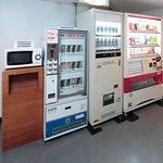 自動販売機&電子レンジ