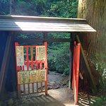 登山参拝受付所を出てすぐの入口の門