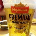 Draft beer Myanmar Premium