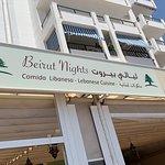 صورة فوتوغرافية لـ Beirut Nights