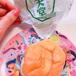 Hattendo Ekie Hiroshima Station照片