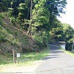 月山富田城に向かう狭い坂道