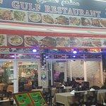صورة فوتوغرافية لـ Gulf Restaurant