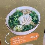 Photo of Vietnamese Cafe Bo