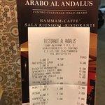 صورة فوتوغرافية لـ Ristorante Arabo Al Andalus