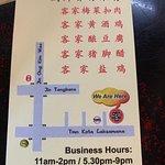 Hakka Zhan Restaurant Photo