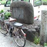 井原西鶴終焉の地の石碑