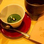 Zdjęcie Sushi Ginza Onodera