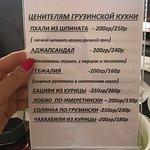 Fotografia de Soyuz Cafe