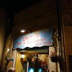 United Restaurant照片