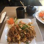 Foto de Tasty Asia