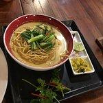 Photo de The Bua Restaurant