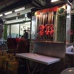 Фотография Pak Putra Tandoori & Naan Restaurant