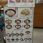 Photo of Hanamaru Udon Northport Mall