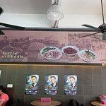 Kedai Kopi Jia Xiang Sang Yuk Mian照片
