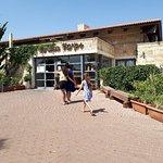 תמונה של Kimel in the Gilboa