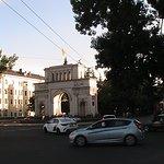 Арка в начале проспекта К. Маркса в Ставрополе