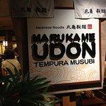 Zdjęcie Marukame Udon Waikiki