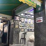 صورة فوتوغرافية لـ Hashem