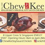 ภาพถ่ายของ Original Chew Kee Eating House