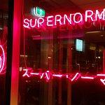 ภาพถ่ายของ Supernormal