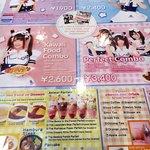 女仆咖啡店(秋叶原电器街口站前店)照片