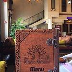 صورة فوتوغرافية لـ مطعم الإيوان الشامي