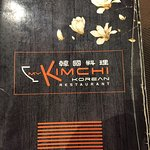 Photo of My Kimchi