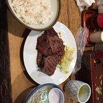 Photo of Umami Tasuke