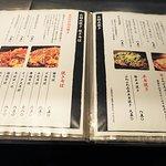 Okonomiyaki and Teppanyaki KONOMU照片