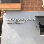 Bilde fra Restaurante Magoga