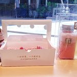 奈雪の茶照片