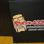 ภาพถ่ายของ Shakariki 432